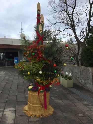 クリスマス門松