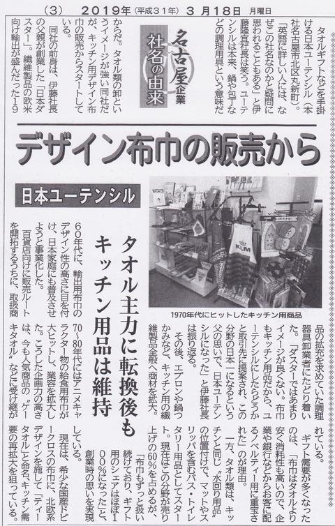 uten-kiji-5-moto2600