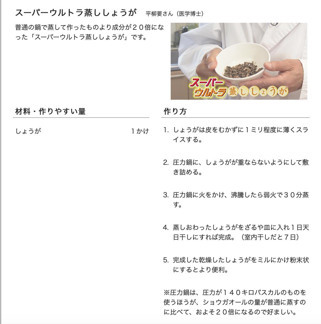 ホームページ 朝 イチ