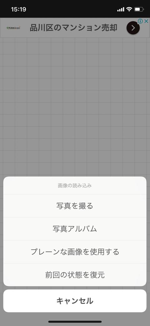 IMG_9812