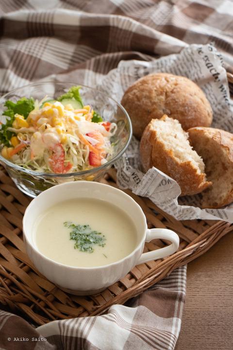 soup2-1