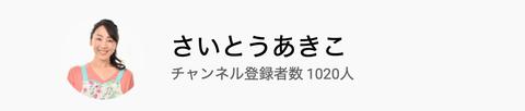 スクリーンショット 2020-12-30 13.01.06
