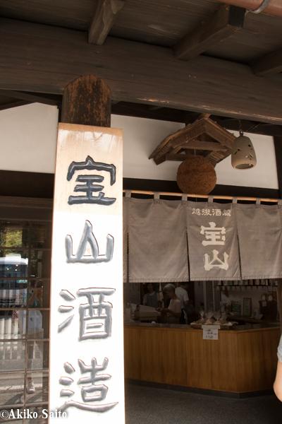 nagaoka_blog-34