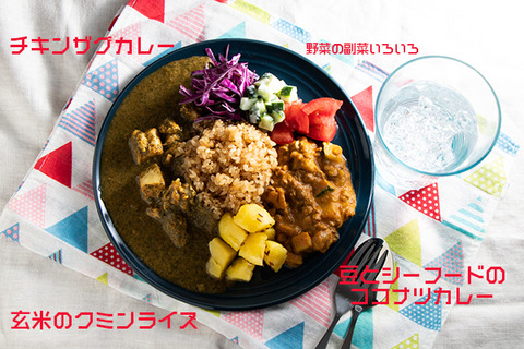 curry-2のコピー