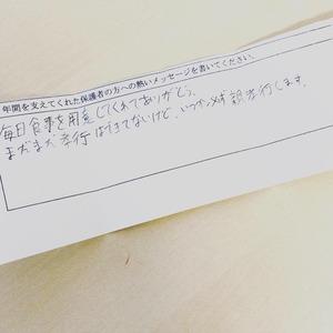 IMG_1392