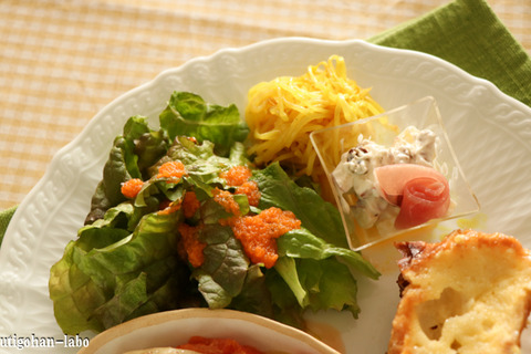 menu4-5