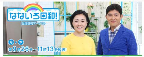 スクリーンショット 2019-05-26 7.53.57