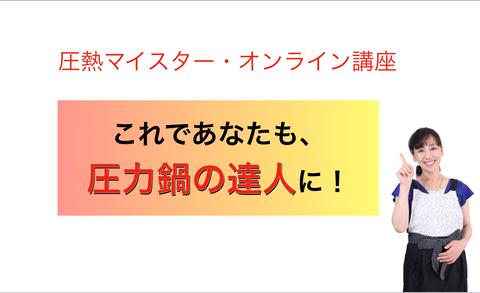 スクリーンショット 2020-02-09 12.02.44