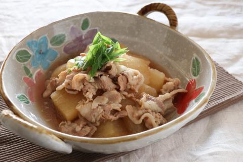 daikon-main