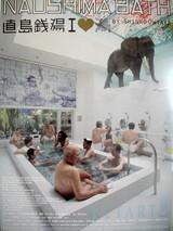 直島銭湯0223ポスター