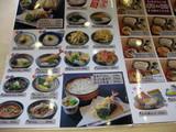 さぬき麺業松並店0521お品書き