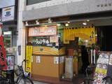 うどん市場兵庫町店0301
