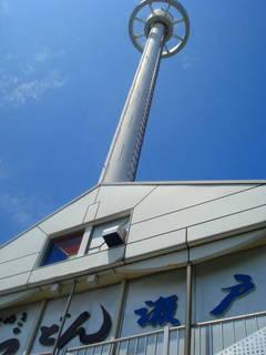 瀬戸大橋タワー0817