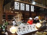 讃岐食堂0203店内とお品書き