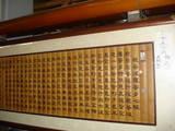 四国館0912その7