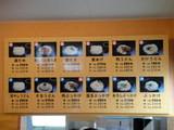 こがね製麺所空港通り店0830お品書き