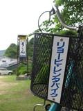 小豆島レンタルバイク0517
