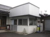 田村1225