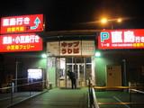宇野港0223