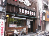 こだわり麺や高松店0111
