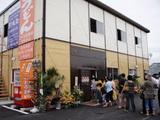 こがね製麺所空港通り店0830