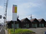 甘露の店長尾店1030