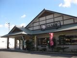 いしうす庵レインボー店0113