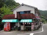 赤松食堂0722