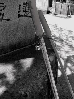 大窪寺0531金剛杖