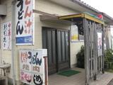 藤村コーヒー店0116