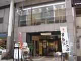 さぬき麺業本店1229