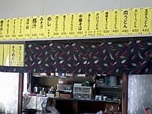 水田食堂0609その2