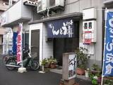 仁鶴0220