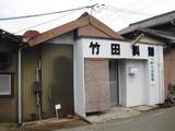 竹田製麺所0527