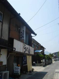 寿美屋0722
