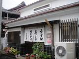 小浜食堂1007