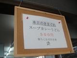 SIRAKAWA1113本日のきまぐれ