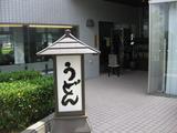 山田家頭脳化センター店0427