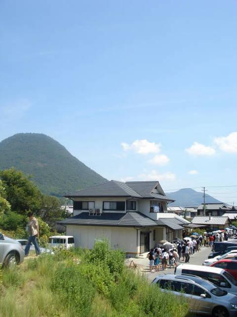 今日の飯野山0815