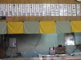 井上センター0224お品書き