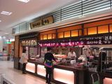 麦まるゆめタウン高松店0204
