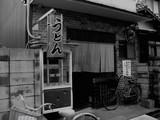 松川屋0506