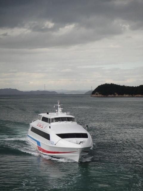 高速艇1009
