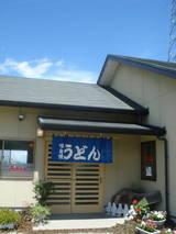 七福亭0813