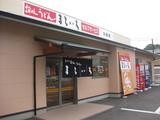 まるいち太田店1106