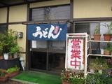 なかむら(太田上)0507