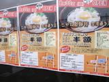 こがね製麺所空港通り店0830広告