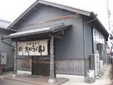 矢田うどん0216