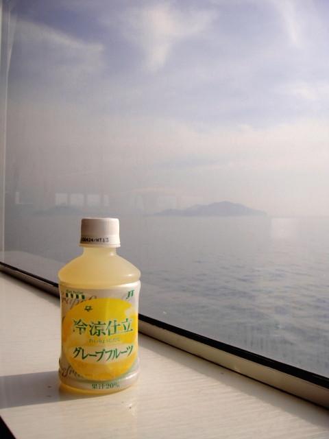 小豆島行きフェリー0225グレープフルーツジュース