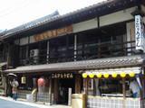 こんぴらうどん本店0911